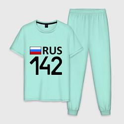 Пижама хлопковая мужская RUS 142 цвета мятный — фото 1
