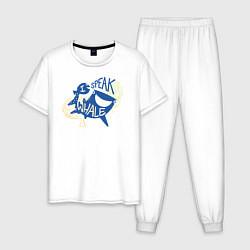 Пижама хлопковая мужская I Speak Whale цвета белый — фото 1