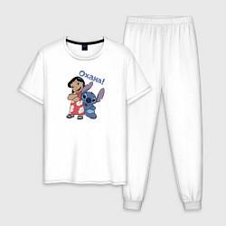 Пижама хлопковая мужская Охана! цвета белый — фото 1