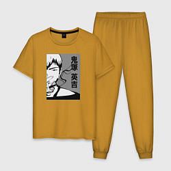 Мужская пижама Эйкити Онидзука