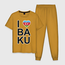 Пижама хлопковая мужская Baku цвета горчичный — фото 1