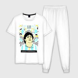 Пижама хлопковая мужская DIEGO MARADONA цвета белый — фото 1