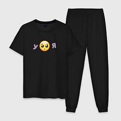 Пижама хлопковая мужская Еще позлись пожалуйста цвета черный — фото 1