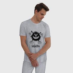 Пижама хлопковая мужская Бабайка цвета меланж — фото 2