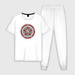 Пижама хлопковая мужская Red Guardian цвета белый — фото 1