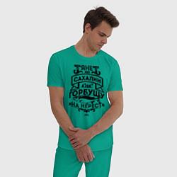 Пижама хлопковая мужская Тянет на Сахалин цвета зеленый — фото 2