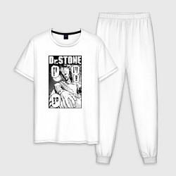 Пижама хлопковая мужская Dr Stone цвета белый — фото 1
