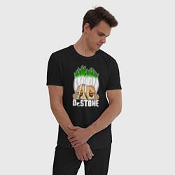 Пижама хлопковая мужская Доктор Стоун цвета черный — фото 2