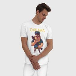Пижама хлопковая мужская ОХРАНА SECURITY Z цвета белый — фото 2