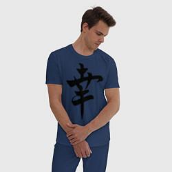 Пижама хлопковая мужская Японский иероглиф Счастье цвета тёмно-синий — фото 2