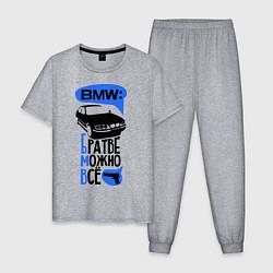 Пижама хлопковая мужская БМВ: Братве можно все цвета меланж — фото 1