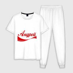 Пижама хлопковая мужская Андрей цвета белый — фото 1