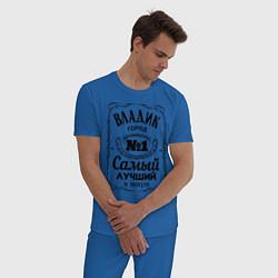 Пижама хлопковая мужская Владивосток лучший город цвета синий — фото 2