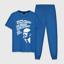 Пижама хлопковая мужская Власть советам, мир народам цвета синий — фото 1