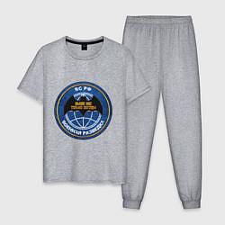 Пижама хлопковая мужская ВС РФ: Военная разведка цвета меланж — фото 1
