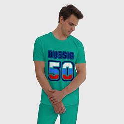 Пижама хлопковая мужская Russia - 50 Московская область цвета зеленый — фото 2