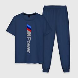 Пижама хлопковая мужская BMW M Power цвета тёмно-синий — фото 1