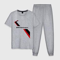 Пижама хлопковая мужская BMW: Red Motorsport цвета меланж — фото 1