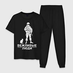 Пижама хлопковая мужская Логотип Вежливые Люди цвета черный — фото 1