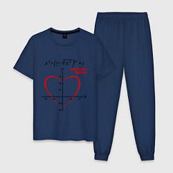 Пижама хлопковая мужская Формула любви цвета тёмно-синий — фото 1