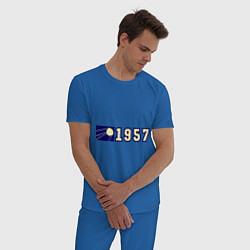 Пижама хлопковая мужская 1957 цвета синий — фото 2