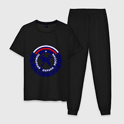 Пижама хлопковая мужская Пожарная охрана России цвета черный — фото 1