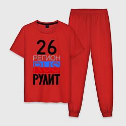Пижама хлопковая мужская 26 регион рулит цвета красный — фото 1