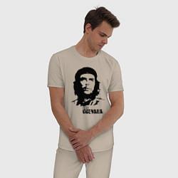 Пижама хлопковая мужская Эрнесто Че Гевара цвета миндальный — фото 2