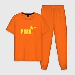 Пижама хлопковая мужская Пика цвета оранжевый — фото 1