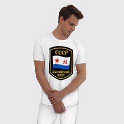 Пижама хлопковая мужская Балтийский флот СССР цвета белый — фото 2