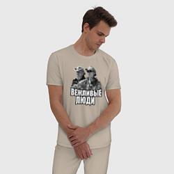 Пижама хлопковая мужская Вежливые люди цвета миндальный — фото 2