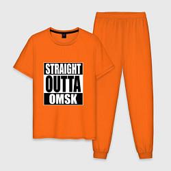 Пижама хлопковая мужская Straight Outta Omsk цвета оранжевый — фото 1