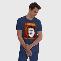 Пижама хлопковая мужская Сталин мой кандидат цвета тёмно-синий — фото 2