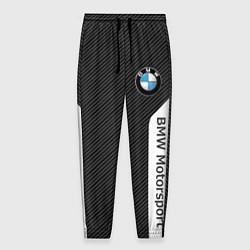 Мужские брюки BMW Motorsport: Black Carbon