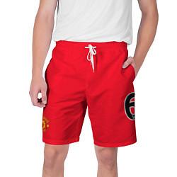 Шорты на шнурке мужские FC MU: Pogba Home 17/18 цвета 3D-принт — фото 1