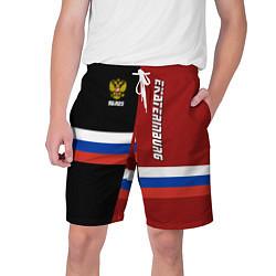Шорты на шнурке мужские Ekaterinburg, Russia цвета 3D-принт — фото 1