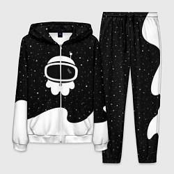 Костюм мужской Маленький космонавт цвета 3D-белый — фото 1
