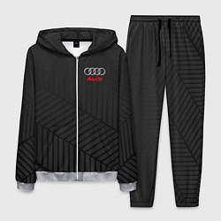 Костюм мужской Audi: Grey Collection цвета 3D-меланж — фото 1
