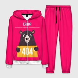 Костюм мужской Bear: Error 404 цвета 3D-белый — фото 1