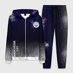 Костюм мужской Manchester City цвета 3D-белый — фото 1