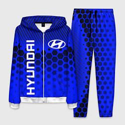 Костюм мужской HYUNDAI ХЕНДАЙ BLUE STYLE цвета 3D-белый — фото 1