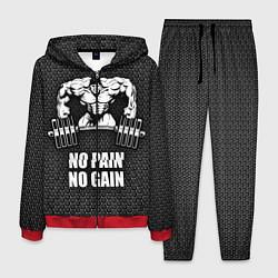 Костюм мужской No pain, no gain цвета 3D-красный — фото 1