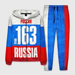 Костюм мужской Russia: from 163 цвета 3D-красный — фото 1