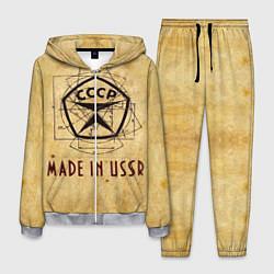Костюм мужской Made in USSR цвета 3D-меланж — фото 1