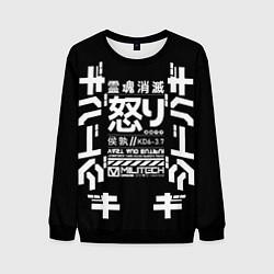 Свитшот мужской Cyperpunk 2077 Japan tech цвета 3D-черный — фото 1