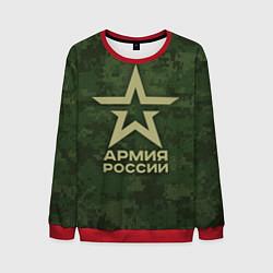 Свитшот мужской Армия России цвета 3D-красный — фото 1