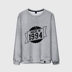 Мужской свитшот Made in 1994