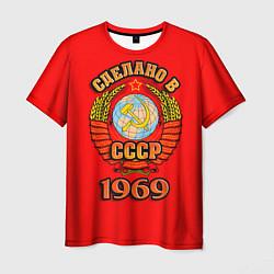 Футболка мужская Сделано в 1969 СССР цвета 3D — фото 1