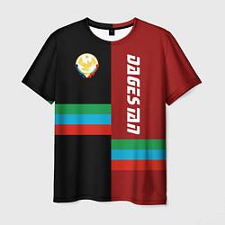 Футболка мужская Dagestan цвета 3D — фото 1