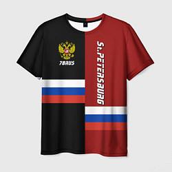 Футболка мужская St.Petersburg, Russia цвета 3D — фото 1